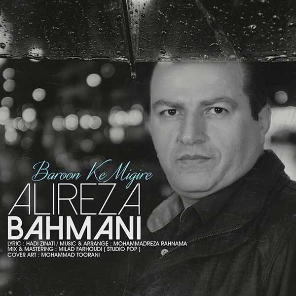 Alireza Bahmani -  Baroon Ke Migire