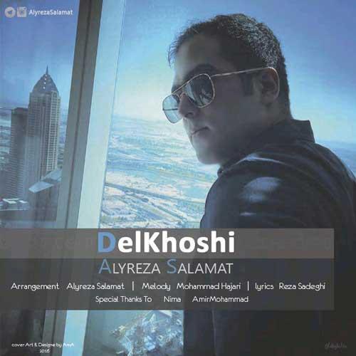 Alyreza Salamat -  Delkhoshi