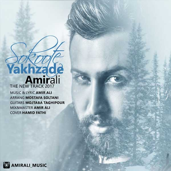 Amir Ali -  Sokoote Yakhzade