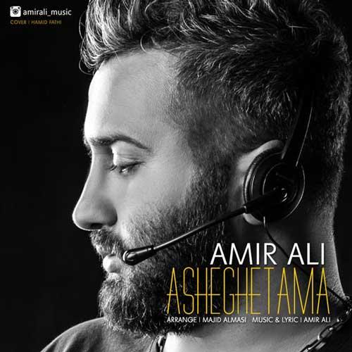 Amir Ali -  Asheghetama