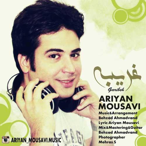 Ariyan Mousavi -  Gharibeh