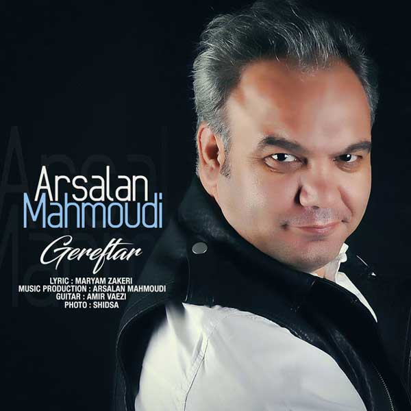 Arsalan Mahmoudi – Gereftar