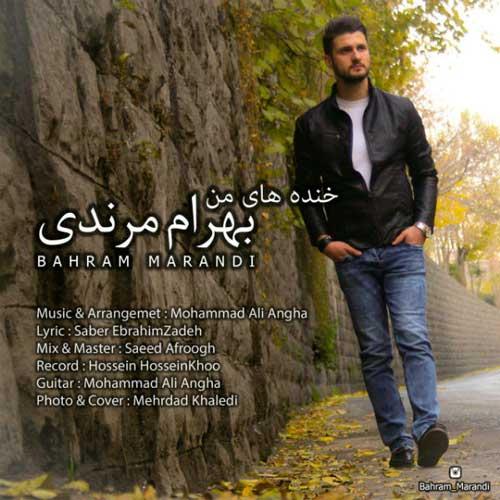 Bahram Marandi -  Khandehaye Man