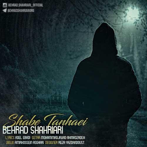 Behrad Shahriari -  Shabe Tanhaei