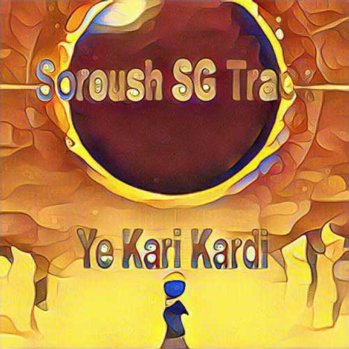 Dj Soroush SG Track -  Ye Kari Kardi