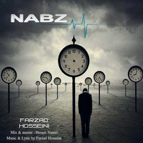 Farzad Hosseini -  Nabz