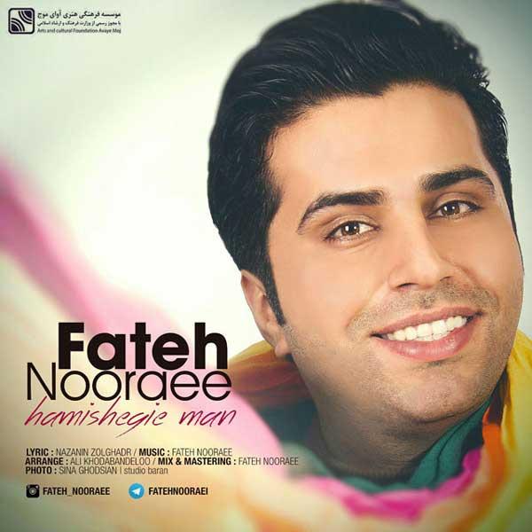 Fateh Nooraee -  Hamishegi e Man