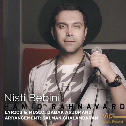 Hamid Rahnavard -  Nisti Bebini