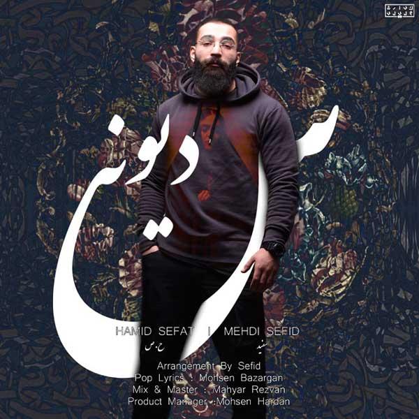 Hamid Sefat -  Divounas