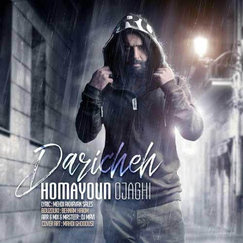 Homayoun Ojaghi -  Dariche