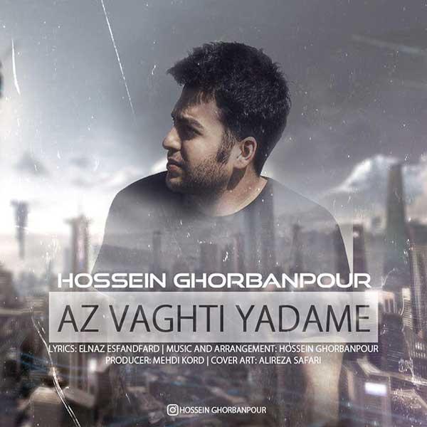 Hossein Ghorbanpour -  Az Vaghti Yadameh