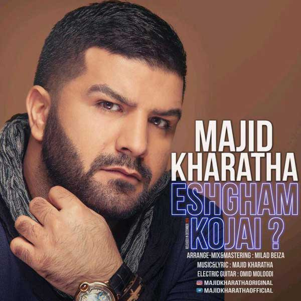 Majid Kharatha -  Eshgham Kojaei