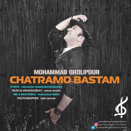 Mohammad Gholipour - 