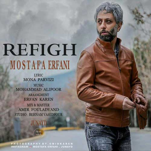 Mostafa Erfani -  Refigh
