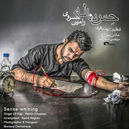 Ramin Khosravi -  Sense Whining