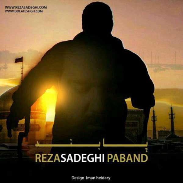 Reza Sadeghi – Paband