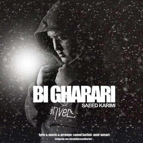 Saeed Karimi -  Bigharari