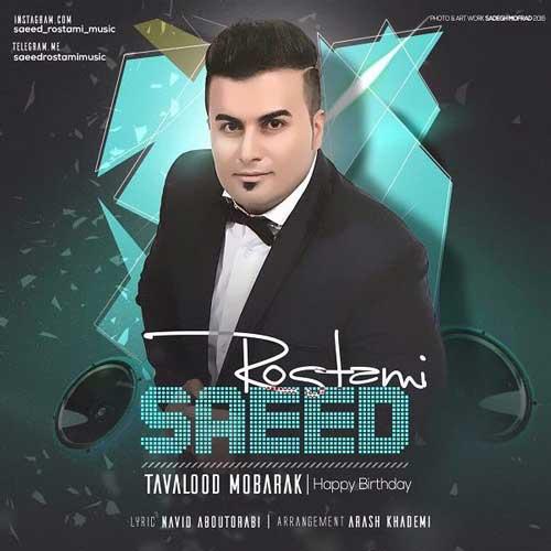 Saeed Rostami -  Tavalood Mobarak