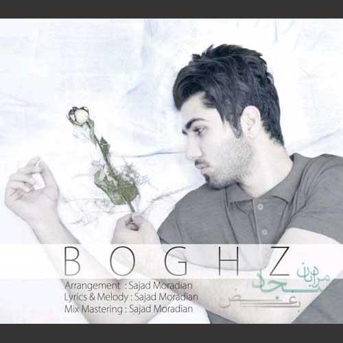 Sajad Moradian -  Boghz