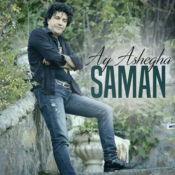 Saman -  Ay Ashegha