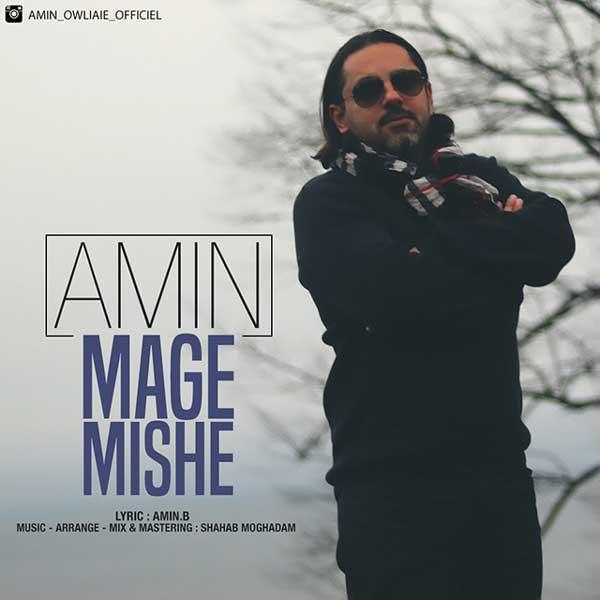 Amin (TM Bax) -  Mage Mishe