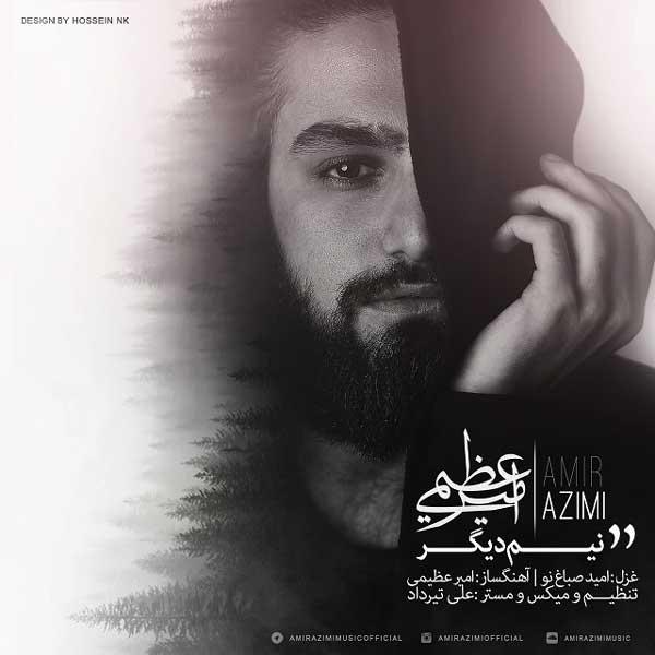 Amir Azimi -  Nim Digar