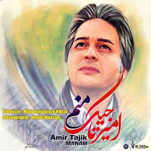 Amir Tajik -  Manam