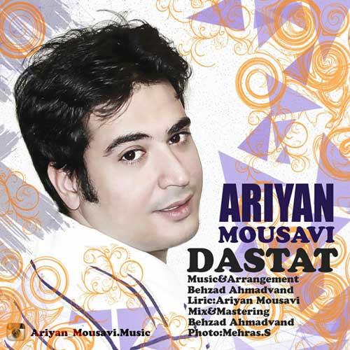Ariyan Mousavi -  Dastat