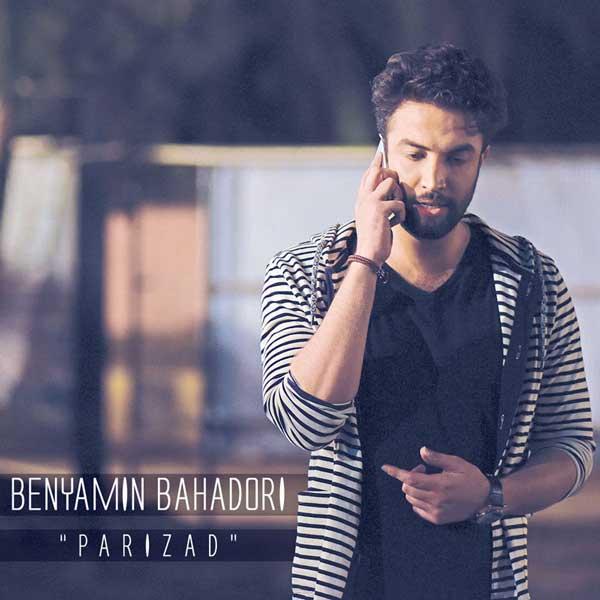 Benyamin Bahadori -  Parizad