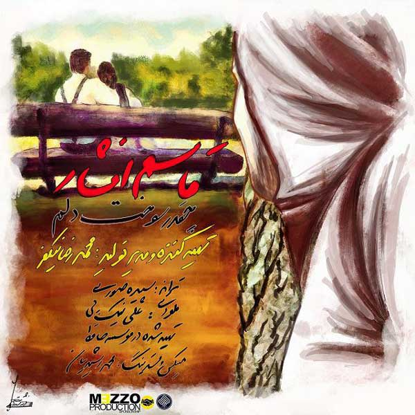 Ghasem Afshar -  Cheghad Sookht Delam