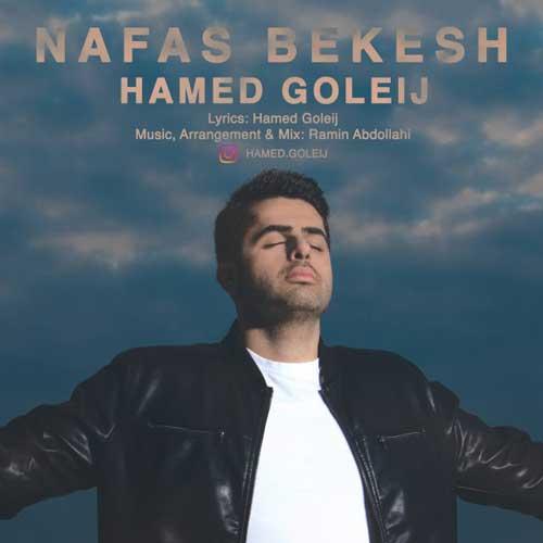 Hamed Goleij -  Nafas Bekesh