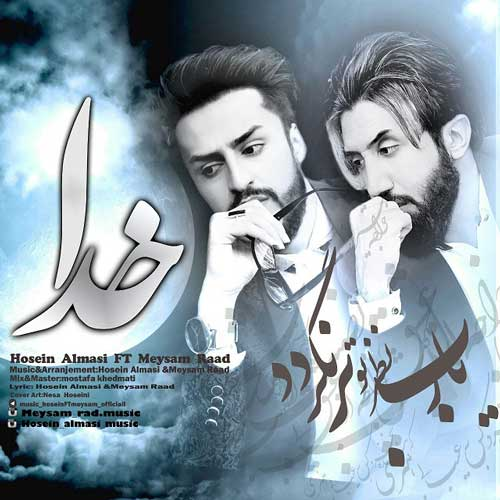 Hossein Almasi -  Khoda