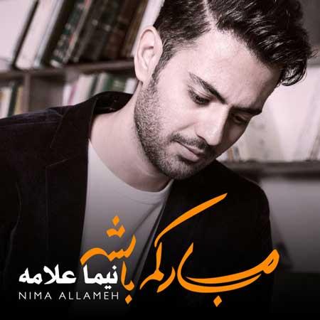 Nima Allameh – Mobarakam Bashe | Album