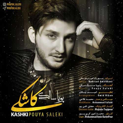 Pouya Saleki -  Kashki