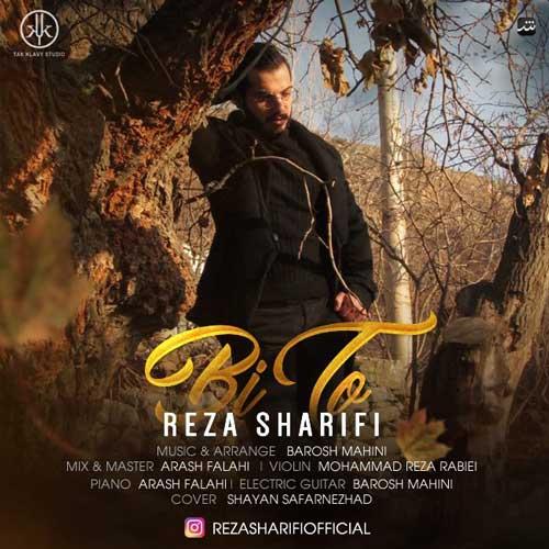 Reza Sharifi -  Bi To