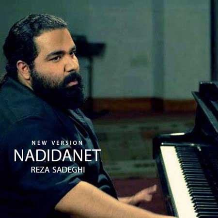 Reza Sadeghi - Nadidanet | New Ver