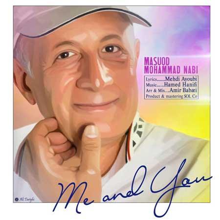 دانلود آهنگ جدید مسعود محمد نبی به نام منو تو