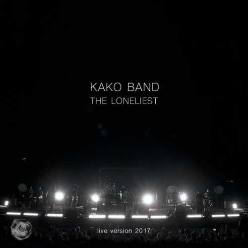 دانلود آهنگ جدید کاکو بند به نام تنهایی (اجرای زنده)