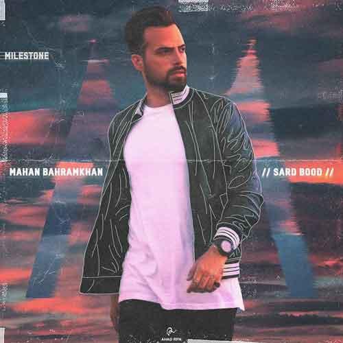 دانلود آهنگ جدید ماهان بهرام خان به نام سرد بود