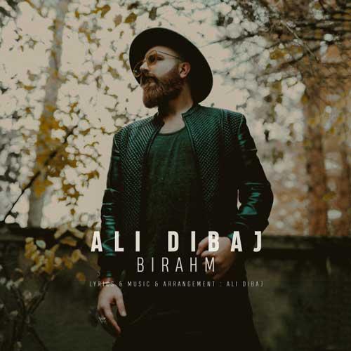 دانلود آهنگ جدید علی دیباج به نام بی رحم