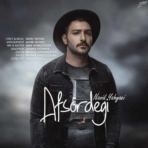 دانلود آهنگ جدید نوید یحیایی به نام افسردگی