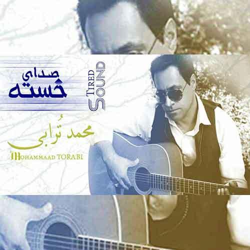 دانلود آهنگ جدید محمد ترابی به نام صدای خسته
