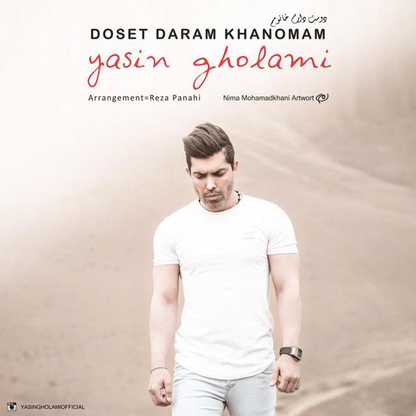 Yasin Gholami Doset Daram Khanomam - دانلود آهنگ یاسین غلامی به نام دوست دارم خانومم