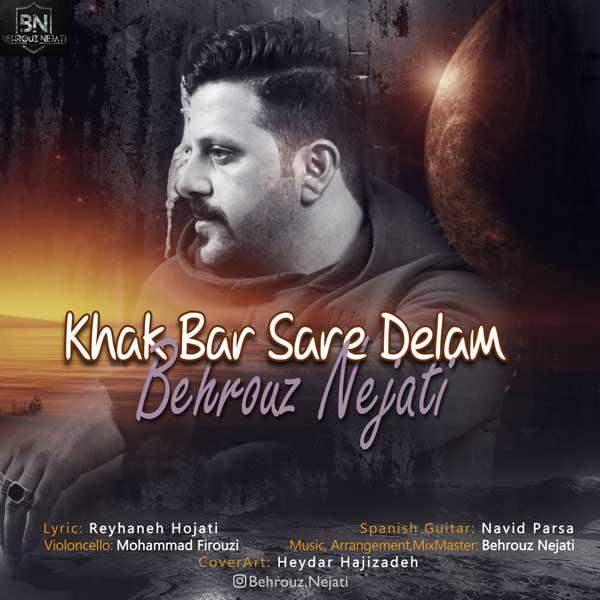 Behrouz Nejati Khak Bar Sare Delam - دانلود آهنگ بهروز نجاتی به نام خاک بر سر دلم