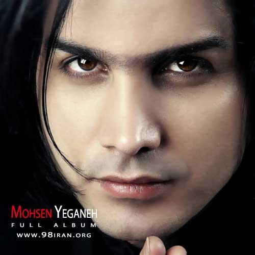 Mohsen Yeganeh -