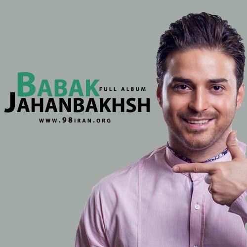 Babak Jahanbakhsh -