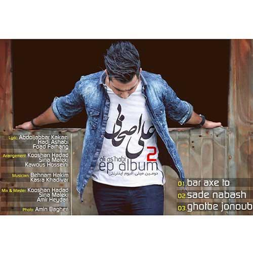 Ali AsHabi -  EP Album 2 (Album)