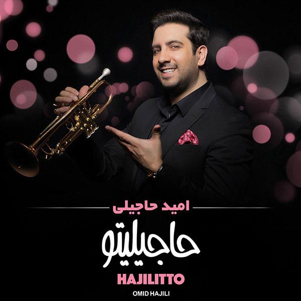 Omid Hajili – Hajilitto | Album