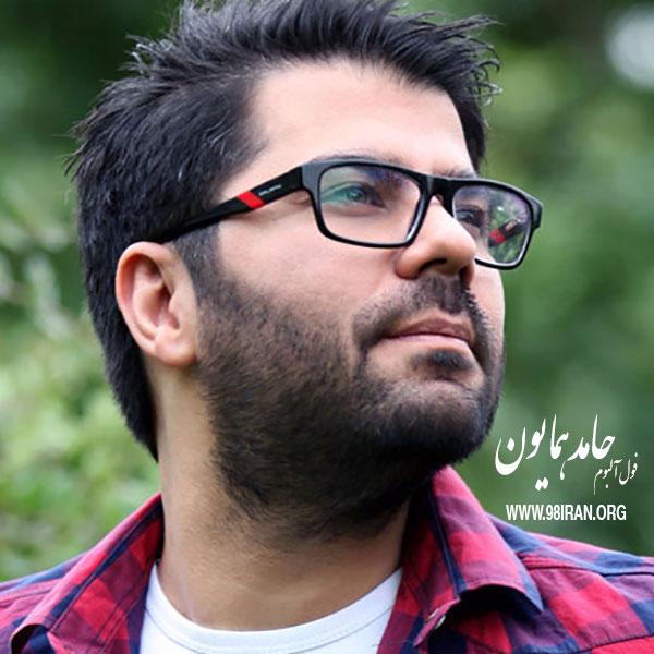 Hamed Homayoun -