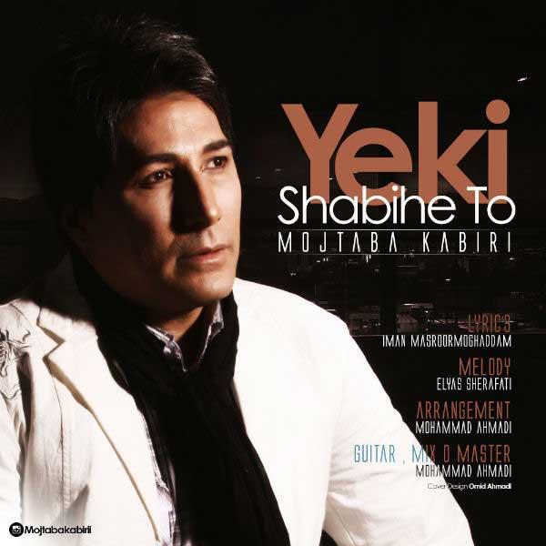 Mojtaba Kabiri – Yeki Shabihe To